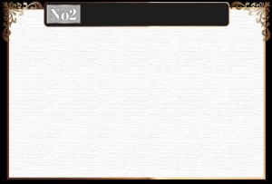 no2box_1000