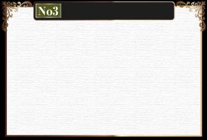 no3box_1000